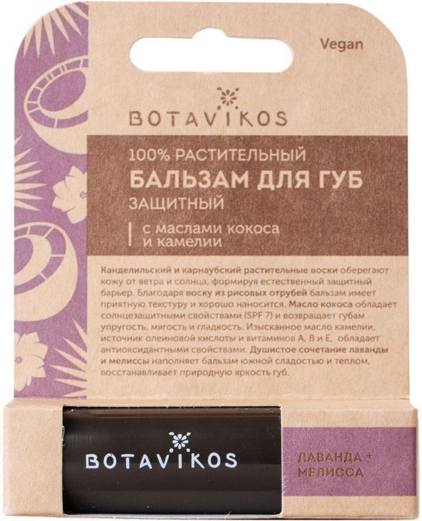 Balsamo protettivo per labbra, con oli di cocco e camelia - Botavikos Lip Balm — foto N1