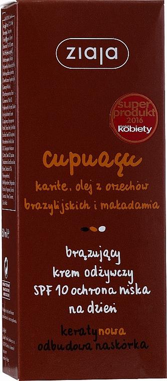 Crema nutriente abbronzante SPF 10 - Ziaja Cupuacu Bronzing Nourishing Day Cream Spf 10 — foto N2