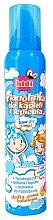 Profumi e cosmetici Schiuma da bagno - Kidi Bath Foam Bubble Gum