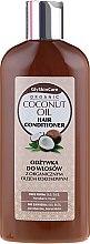 Profumi e cosmetici Condizionante per capelli all'olio di cocco, collagene e cheratina - GlySkinCare Coconut Oil Hair Conditioner