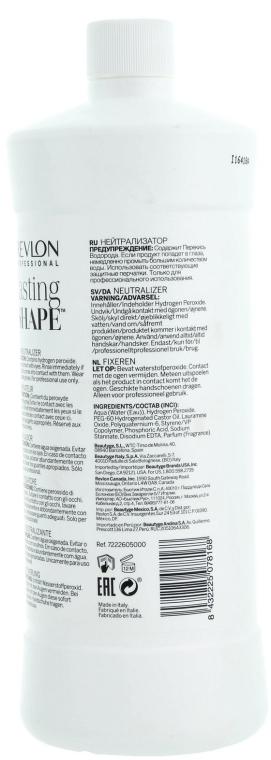 Lozione neutralizzante - Revlon Professional Lasting Shape Curly Lotion Neutralizer — foto N2