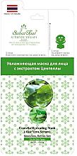 Profumi e cosmetici Maschera idratante 2 in 1 per viso e collo - Sabai Thai Mask