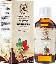 Profumi e cosmetici Olio cosmetico di rosa canina - Aromatici