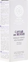 Profumi e cosmetici Maschera viso ringiovanente - Natura Siberica Copenhagen Caviar de Russie Age Delay Face Mask