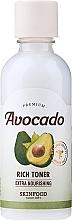 Profumi e cosmetici Toner all'olio di avocado - Skinfood Premium Avocado Rich Toner