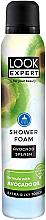 Profumi e cosmetici Doccia schiuma - Look Expert Shower Foam Avocado Splash