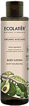 """Profumi e cosmetici Latte corpo """"Nutrizione intensiva"""" - Ecolatier Organic Avocado Body Lotion"""