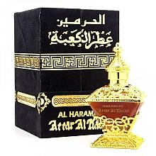 Profumi e cosmetici Al Haramain Attar Al Kaaba - Profumo all'olio