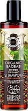Profumi e cosmetici Shampoo rinforzante - Planeta Organica Organic Baobab Natural Hair Shampoo