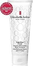 Profumi e cosmetici Crema idratante intensiva - Elizabeth Arden Eight Hour Intensive Moisturizing Body Treatment