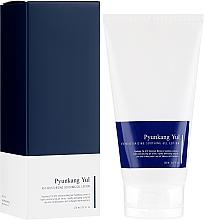 Profumi e cosmetici Lozione-gel per il viso - Pyunkang Yul ATO Moisturizing Soothing Gel Lotion