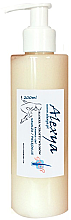 Profumi e cosmetici Crema-gel per peli incarniti - Alexya Crea-Gel For Ingrown Hair