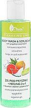 Profumi e cosmetici Gel doccia scrub 2 in 1 all'olio essenziale di pompelmo - Ava Laboratorium Cleansing Line Body Wash & Scrub 2 In 1 With Grapefruit Essential Oil