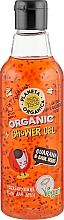 Profumi e cosmetici Bagnoschiuma - Planeta Organica Guarana & Basil Seeds Skin Super Food Shower Gel