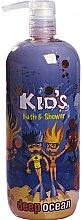 Profumi e cosmetici Bagnodoccia per bambini - Hegron Kid's Deep Ocean Bath & Shower