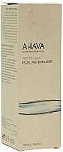 Profumi e cosmetici Peeling viso al fango - Ahava Time To Clear Facial Mud Exfoliator