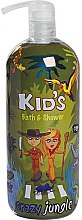Profumi e cosmetici Gel-schiuma - Hegron Kid's Crazy Jungle Bath & Shower