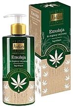 "Profumi e cosmetici Emulsione per l'igiene intima ""Canapa"" - Nutka Cannabis Soothing Hygiene Emulsion"