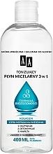 Profumi e cosmetici Acqua micellare 3 in 1 per la pelle mista e normale - AA Biocompatibility Formula