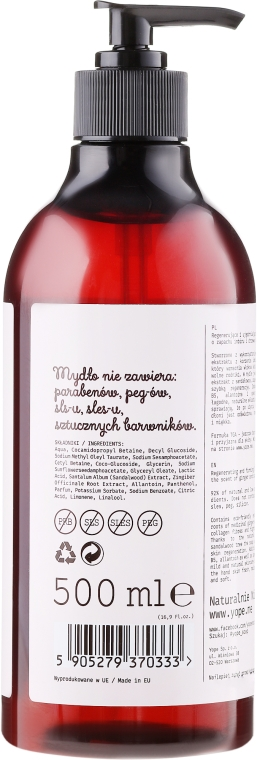 Sapone liquido per mani - Yope Imbir Cosmetic Soap — foto N2