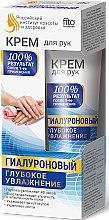 Profumi e cosmetici Crema mani e unghie con acido ialuronico idratazione profonda - Fito Cosmetics