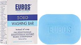 Profumi e cosmetici Sapone - Eubos Med Basic Skin Care Solid Washing Bar