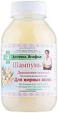 Profumi e cosmetici Shampoo per capelli grassi - Kit Agafia Agafia primo soccorso Ricette della nonna