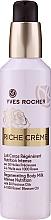Profumi e cosmetici Latte corpo rivitalizzante intensivo - Yves Rocher Riche Creme Regenerating Body Milk