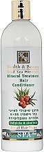 Profumi e cosmetici Condizionante capelli ai minerali del Mar Morto - Health And Beauty Mineral Treatment Hair Conditioner