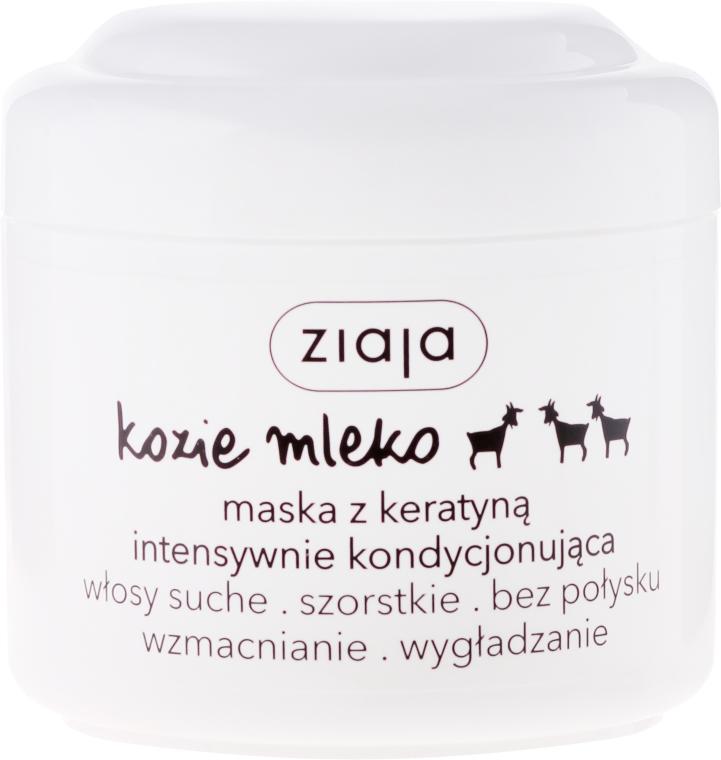 Maschera condizionante intensa con cheratina per capelli secchi e ruvidi - Ziaja Hair Mask