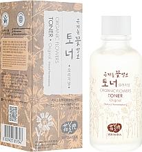 Tonico viso - Whamisa Organic Flowers Tonico Original — foto N1