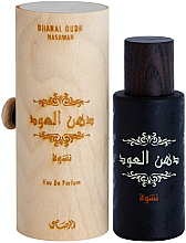 Profumi e cosmetici Rasasi Dhanal Oudh Nashwah - Eau de parfum