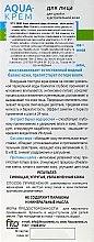 """Aqua-crema viso con acqua termale della Kamchatka """"Ultra-idratante"""" - Fito cosmetica  — foto N3"""