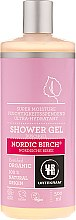 Profumi e cosmetici Gel doccia idratante - Urtekram Organic Nordic Birch Shower Gel