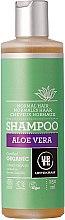 "Profumi e cosmetici Shampoo ""Aloe Vera"" per capelli normali - Urtekram Aloe Vera Shampoo Normal Hair"