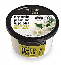 "Profumi e cosmetici Maschera capelli ""Gelsomino e jojoba"" - Organic Shop Organic Jasmine and Jojoba Hair Mask"