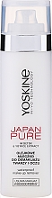 Profumi e cosmetici Latte struccante - Yoskine Japan Pure