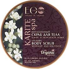 """Profumi e cosmetici Scrub corpo """"Tonus e giovinezza della pelle"""" - Eco Laboratorie Karite SPA Body Scrub"""