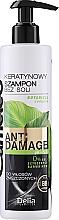 Profumi e cosmetici Shampoo alla cheratina per capelli danneggiati - Delia Cameleo Shampoo