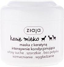 Profumi e cosmetici Maschera condizionante intensa con cheratina per capelli secchi e ruvidi - Ziaja Hair Mask