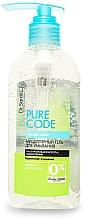 Profumi e cosmetici Gel detergente micellare per tutti i tipi di pelle - Dr. Sante Pure Code