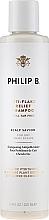 Profumi e cosmetici Shampoo antiforfora - Philip B AntiFlake II Relief Shampoo