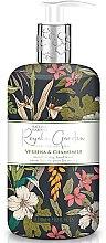 Profumi e cosmetici Sapone liquido mani - Baylis & Harding Royale Garden Verbena & Chamomile Hand Wash