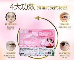 Patch contorno occhi - Pilaten Pila Girl Seaweed Eye Mask — foto N4