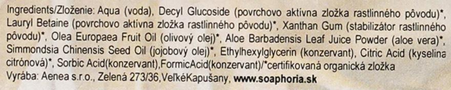 Sapone mani liquido - Soaphoria Olive Tree Liquid Hand Wash — foto N3