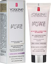Profumi e cosmetici Peeling enzimatico per pelli secche e sensibili - Yoskine Asayake Pure Bio Enzym Peeling