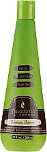 Profumi e cosmetici Shampoo volumizzante all'olio naturale di macadamia - Macadamia Natural Oil Volumizing Shampoo