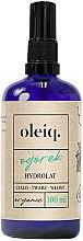 Profumi e cosmetici Idrolato di cetriolo per viso, corpo e capelli - Oleiq Cucumber Hydrolat
