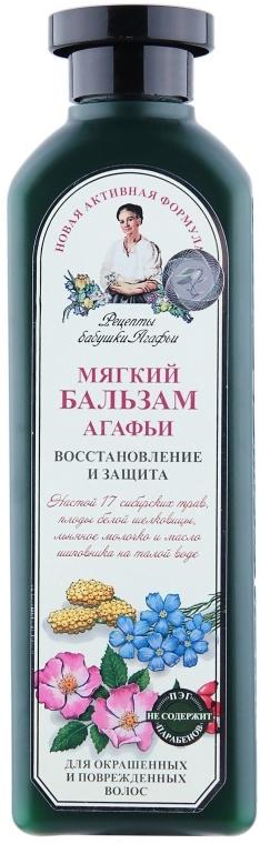 Balsamo delicato Agafia recupero e protezione - Retzepty Babushki Agafia — foto N1