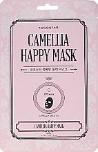 "Profumi e cosmetici Maschera idratante ""Camellia"" - Kocostar Camellia Happy Mask"